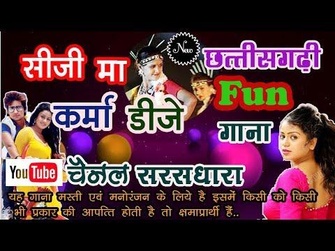 Xxx Mp4 CG SONGS Cg Maa Karma Dj Chhattisgarhi Song Video Hd छत्तीसगढ़ी गीत 3gp Sex