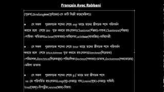 Français avec Rabbani Leçon n° 10