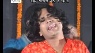Hayre Doayyal Lukayle Koy | Sorif Uddin | Bangla Doarbare Song | Mysound BD