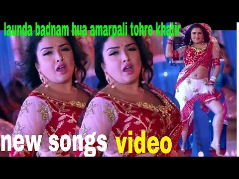 Xxx Mp4 Amarpali Tohre Khatir Best Songs Hd Videos Amarpali Dube 2018 Ka New Videos Songs 3gp Sex