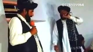 Nazeer Wazir loghat(shayari) 1