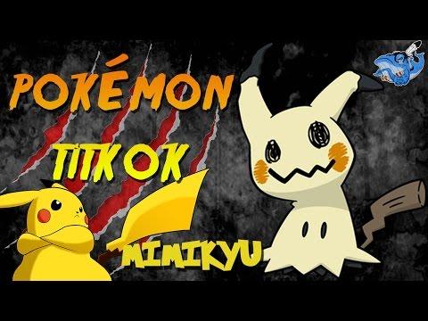 Pokémon Titkok - Mimikyu (Feat. Nabu)