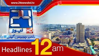 News Headlines | 12:00 AM | 31 Jan 2018 | 24 News HD