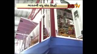 A synergy of ISRO and INOX India Limited, Vadodara - Video 1