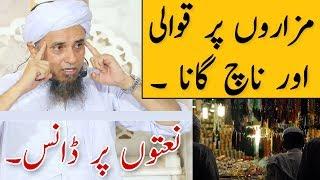 Mazaro Par Qawwali Aur Naach Gaana | Mufti Tariq Masood | Islamic Group