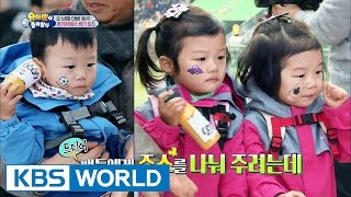 5 siblings' house - A happening in the stadium (Ep.125 | 2016.04.17)