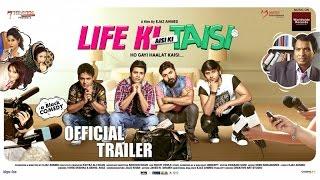 Life Ki Aisi Ki Taisi Ho Gayi Haalat Kaisi | Official Trailer | 2017