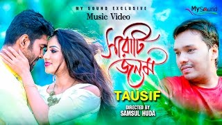 Sarati Jonom  | Tausif | Official Bangla Music Video | My Sound | 2017