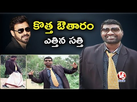 Xxx Mp4 Bithiri Sathi New Style Dressed As Victory Venkatesh Teenmaar News 3gp Sex