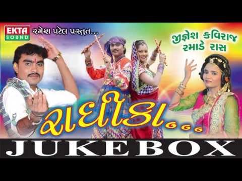 Xxx Mp4 Radhika Rashe Ramavane Veli Aavaje Radhika Jignesh Kaviraj Tejal Thakor Gujarati 3gp Sex