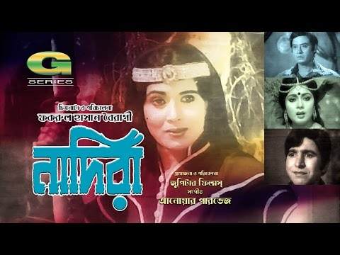 Xxx Mp4 Nadira Full Movie Rozina Wasim Javed Dilara 3gp Sex