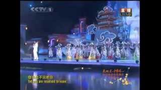 央视秋晚《芜湖月·中华情》全程回放(2)