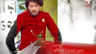 Watch Star Jalsha Parivaar Awards 2016  26th June, Sun at 6:00 pm on Star Jalsha and Star Jalsha HD