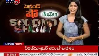 Shreya Hot Photoshoot | Shreya's Old Days are Coming Back : TV5 News