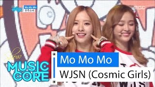 [HOT] WJSN (Cosmic Girls) - Mo Mo Mo, 우주소녀 - 모모모 Show Music core 20160319