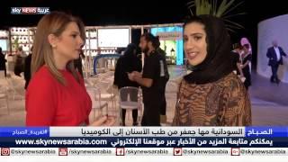 لقاء مع الناشطة السودانية على منصات التواصل الاجتماعي مها جعفر