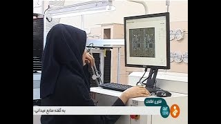 Iran Electronic boards assemble company, Yazd province شركت مونتاژ بردهاي الكترونيك يزد ايران
