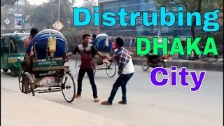Annoying Dhaka Guys!! l Bangla new Prank l 2017 l Idiots TheTuber
