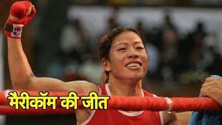 MC Mary Kom Beats Steluta Duta To Reach Semis   Sports Tak