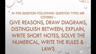 How to solve SSC board paper - Science