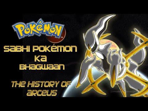 Xxx Mp4 【Hindi】 God Of Pokémons Explain Hindi Pokemon Hindi 2018 3gp Sex