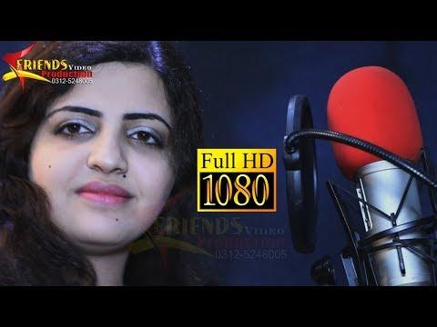 Xxx Mp4 Kashmala Gul Pashto New Songs 2017 Ae Ghanam Ranga Yara Kashmala Gul New Tappy Tapy Tappezai 2017 3gp Sex