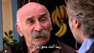 أيزيل , أقوى مشهد بين الخال رامز وعلي الكماشة , مترجم HD 720p