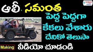 Pawan Kalyan Latest Movie Atharintiki Daaredi Car Stunt Making - Volga Videos - 2017