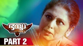 Bhaiyya My Brother Malayalam Movie | Part 2 | Ram Charan | Allu Arjun | Shruti Haasan | DSP