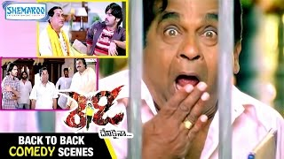 Ready Telugu Movie | Back to Back Comedy Scenes | Ram | Genelia | Brahmanandam | Shemaroo Telugu