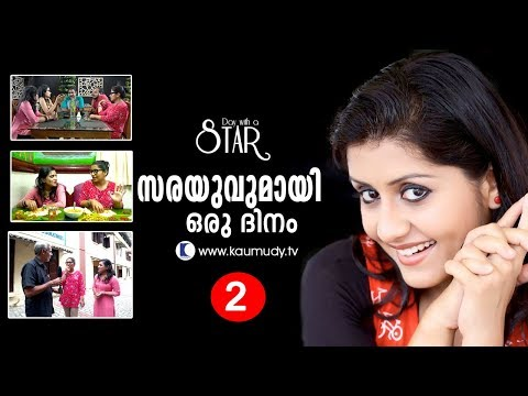 Xxx Mp4 A Day With Actress Sarayu Mohan Day With A Star Part 02 Kaumudy TV 3gp Sex