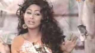 تقليد دينا الرقاصه مقطع مضحك