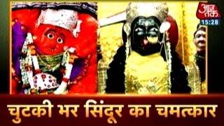 Dharm: Chutki Bhar Sindoor Ka Chamatkaar