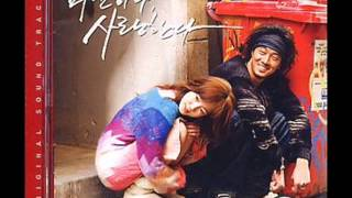 Sorry I Love You (OST Part 2) - I Promise You That - Moo Hyuk Narrative - So Ji Sub