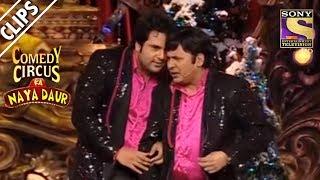 Krushna And Sudesh Mimic The Band Cast Of Comedy Circus | Comedy Circus Ka Naya Daur