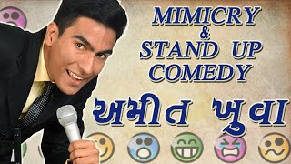 stand up comedy video - Best mimicry jokes video of amit khuva