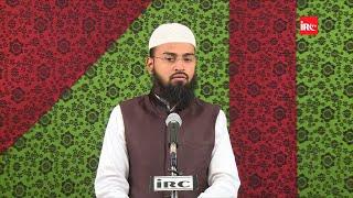 Non Muslim Na Baligh Bacchon Ke Sath Kya Mamla Hoga By Adv. Faiz Syed