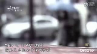 《坏男人》ost  荆棘花完整mv (中韩双语)郑烨