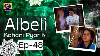 Albeli... Kahani Pyar Ki - Ep #48