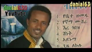 Tadesse Mekete - Ere Gobez (ኧረ ጎበዝ) New Ethiopian Wedding Music 2014