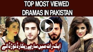 Top 5 Best Most Popular and Famous Pakistani Dramas 2017