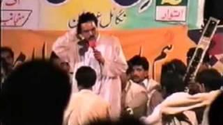 Ch. Akram Gujar Vs Raja Abid - Part 6