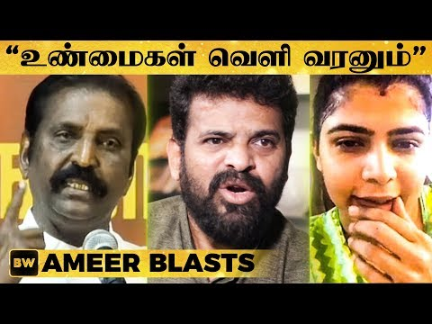 Xxx Mp4 I Expected Something Else From Chinmayi Ameer On Metoo Controversies 3gp Sex