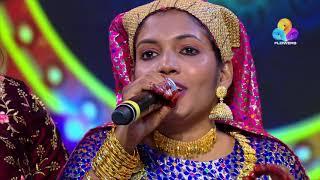 Mailanji Monju | Oppana Reality Show | #Ep - 02