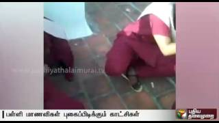 WhatsApp video: Young School Girls Smoking in Tamil Nadu school