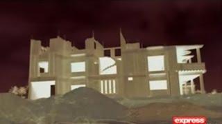 Woh Kya Hai 6 August 2016 - Haunted House in Quetta - Express News