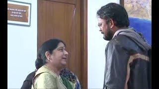 Hamid Nihal Ansari meets External Affairs Minister Sushma Swaraj
