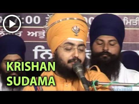Krishan Sudama Part 1(Sant Baba Ranjit Singh Dhadhrian Wale)