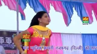 Sapna dance harwani song