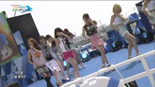 [1080P]130828 4Minute - Is It Poppin' @